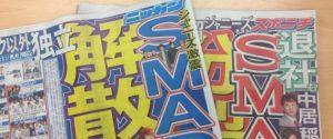 n-SMAP-large570